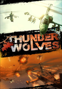 Thunder Wolves (PC Download)