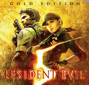 Resident Evil 5 Gold Edition (PC Download)