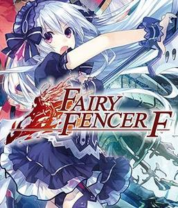 Fairy Fencer F (PC Download)