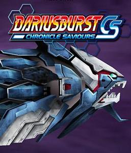 Dariusburst Chronicle Saviours (PC Download)