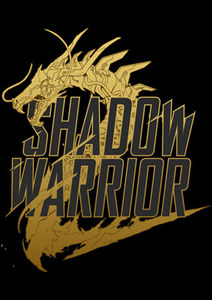Shadow Warrior 2 - Deluxe Edition (PC Download)