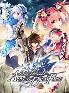 Fairy Fencer F: Advent Dark Force (PC Download)