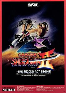 Samurai Shodown II (PC Download)