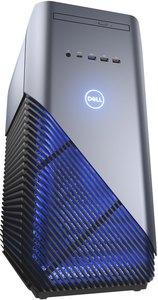 Dell Inspiron 5680 Gaming Desktop Core i5-8400, GeForce GTX 1060, 8GB RAM, 1TB HDD