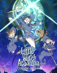 Little Witch Academia: Chamber of Time (PC Download)
