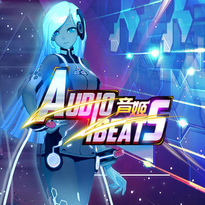 Audio Beats (PSVR Download) - PS Plus Required