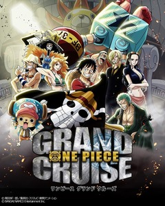 One Piece Grand Cruise (PSVR Download) - PS Plus Required