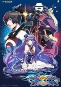 Chaos Code -New Sign of Catastrophe- (PC Download)